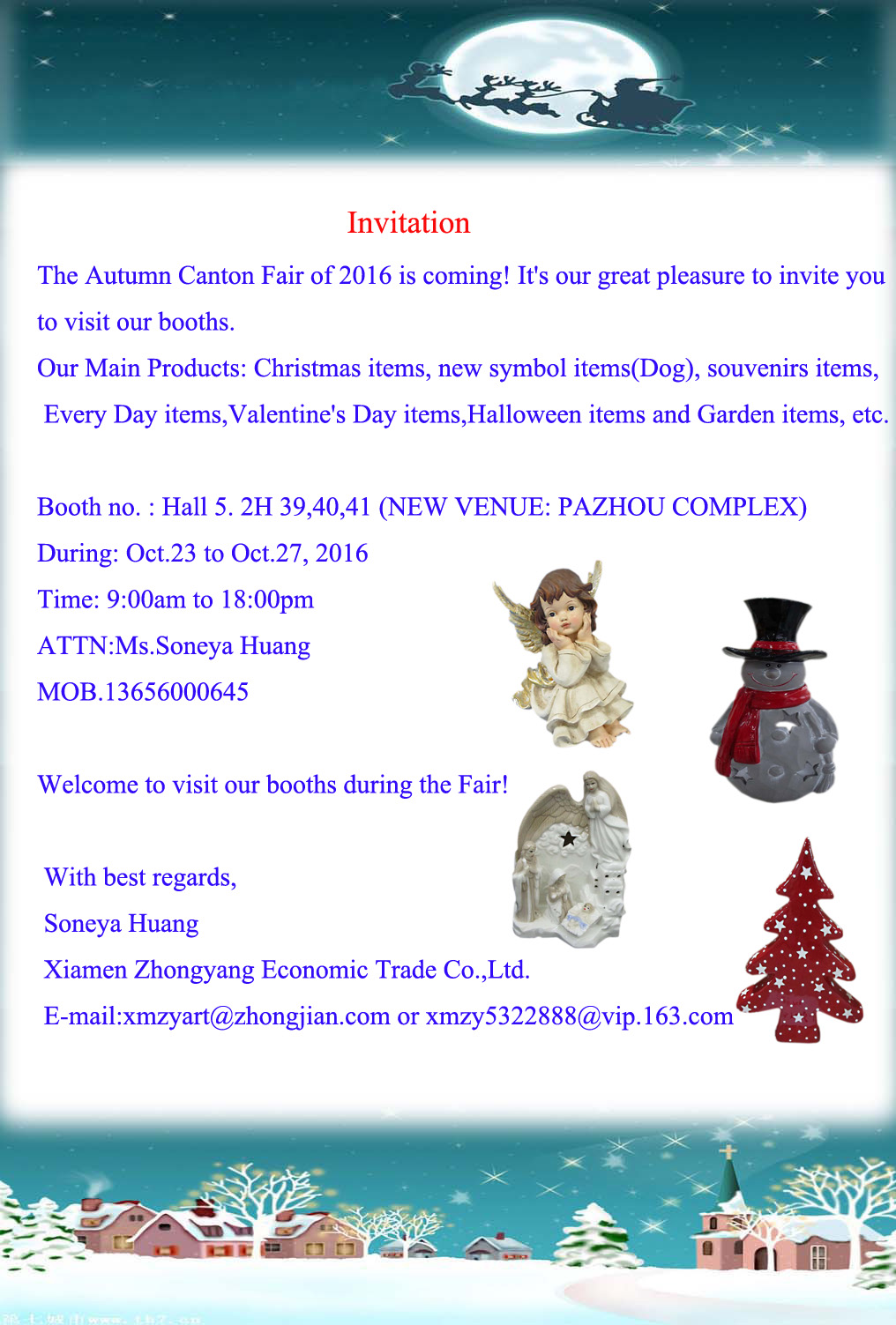 120th Autumn Canton Fair Invitation